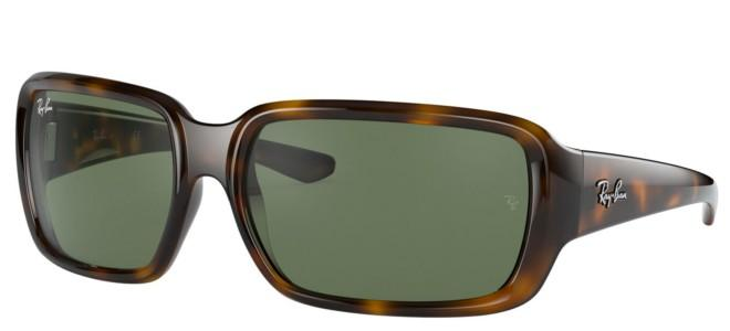 Ray-Ban Junior sunglasses JUNIOR RJ 9072S