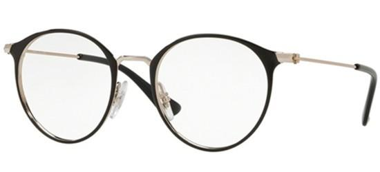 Ray-Ban Junior eyeglasses ROUND RY 1053