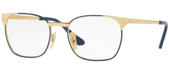 Ray-Ban Junior RY 1051