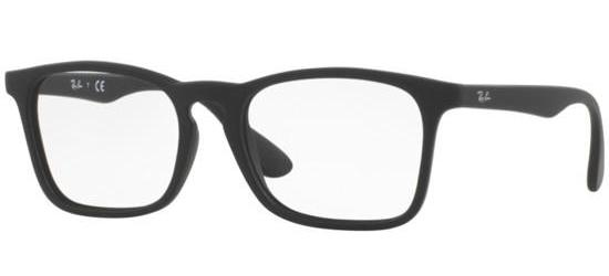 Ray-Ban Junior RY 1553