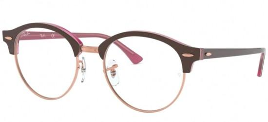 Ray-Ban CLUBROUND RX 4246V