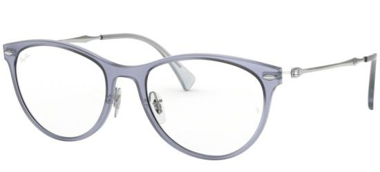 Ray-Ban brillen LIGHT RAY RX 7160