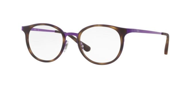 Ray-Ban ROUND RX 6372M