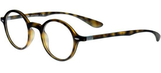 Ray-Ban ROUND RX 7069