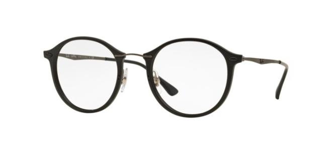 Ray-Ban ROUND RX 7073