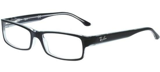 6acd12bf06 Ray Ban Rx 5114 Eyeglasses Glasses Online « Heritage Malta