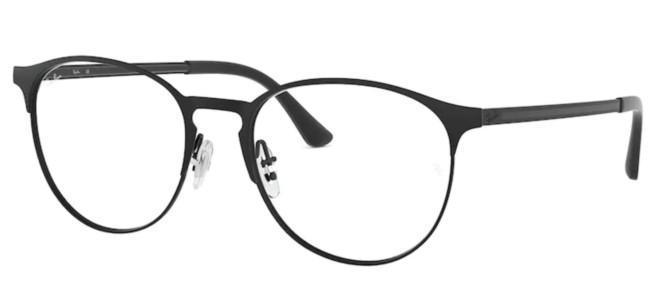Ray-Ban eyeglasses RX 6375F ASIAN FIT