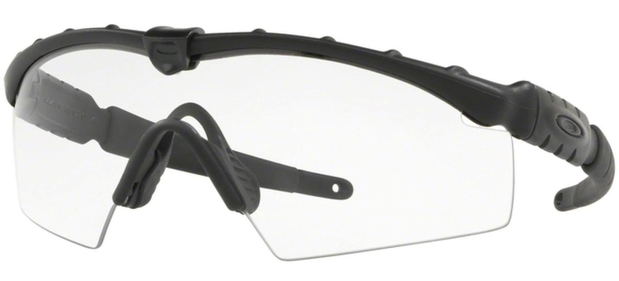 Oakley solbriller BALLISTIC M FRAME 2.0 OO 9213