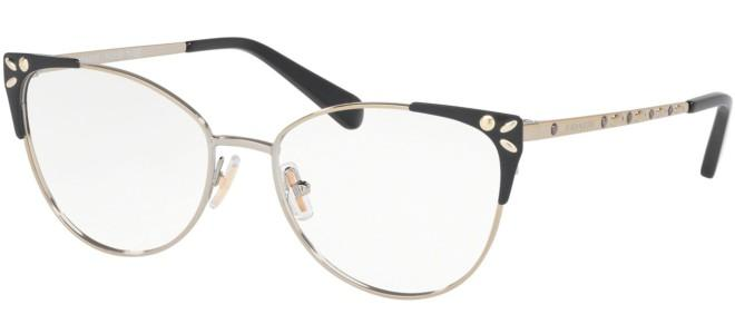 Coach eyeglasses HC 5102