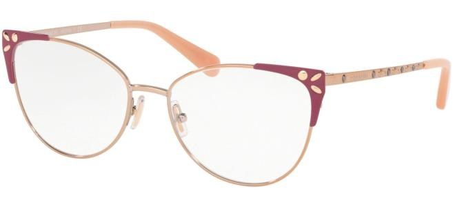 Coach eyeglasses HC 5102