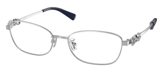 Coach eyeglasses HC 5118B