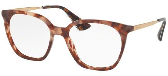 Prada eyeglasses PRADA CINÉMA EVOLUTION PR 11TV