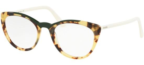 Prada eyeglasses PRADA ULTRAVOX EVOLUTION PR 07VV