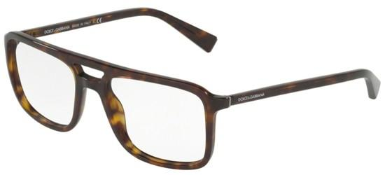Dolce & Gabbana LESS IS CHIC DG 3267