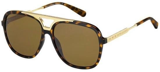 Marc Jacobs MJ 618/S