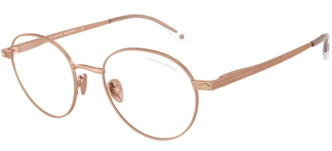 Giorgio Armani zonnebrillen AR 6107