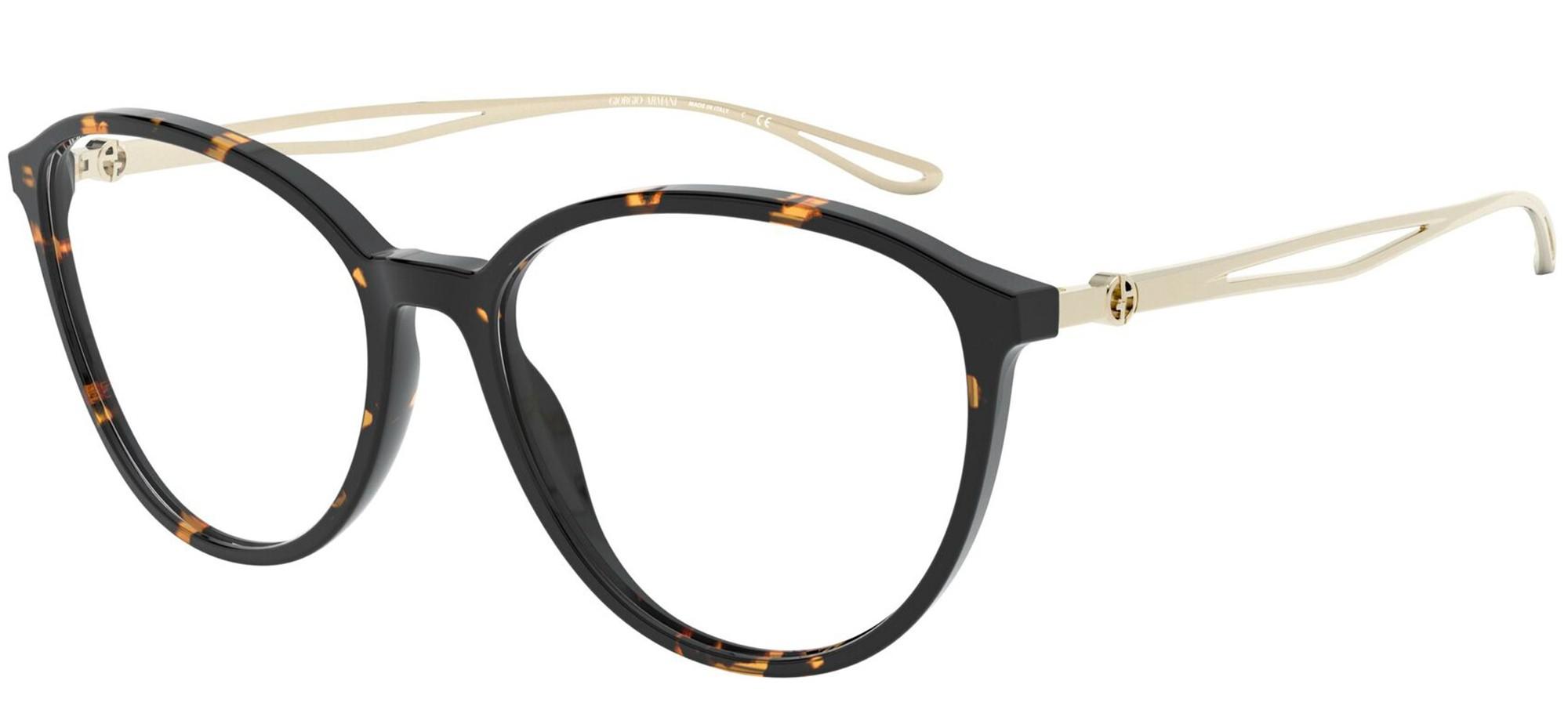 Giorgio Armani brillen AR 7179