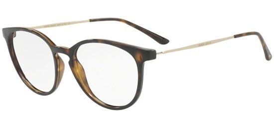 Giorgio Armani briller FRAMES OF LIFE AR 7140