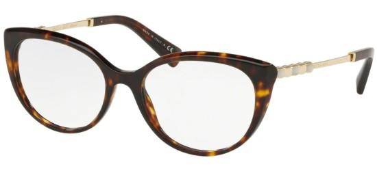 Bvlgari eyeglasses SERPENTI BV 4168KB